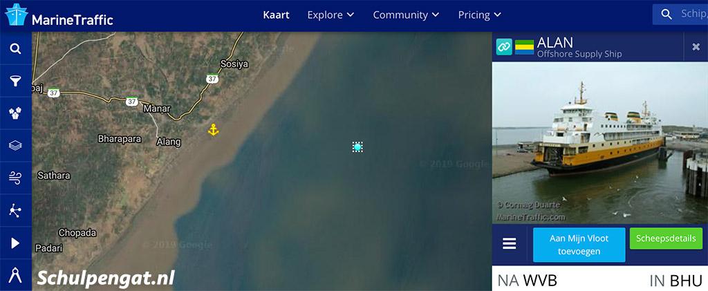 Sloop voormalige TESO-veerboot Molengat